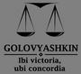 Юридическая консультация в Оренбурге Логотип