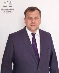 юрист в Оренбурге Головяшкин Сергей Александрович