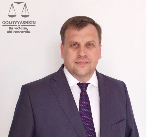 Юрист в Оренбурге Головяшкин Сергей