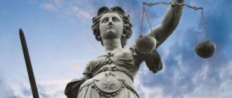 Миф о первоклассном юристе