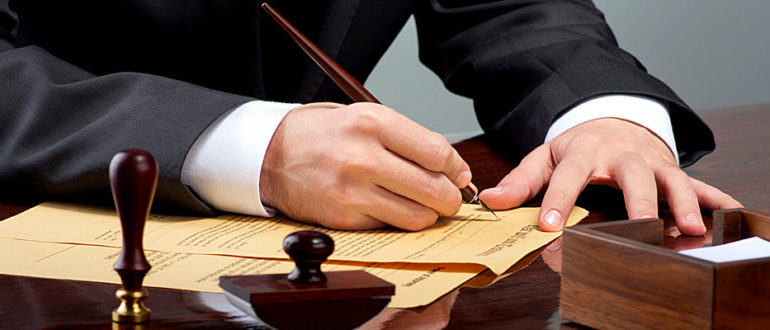 Образец апелляционной жалобы на постановление мирового суда