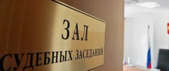 аппеляционная жалоба в суд Оренбург