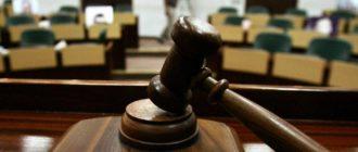 Образец кассационной жалобы в Верховный суд на определение Оренбургского областного суда