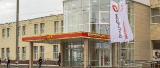 мфц регистрация транспортного средства оренбург